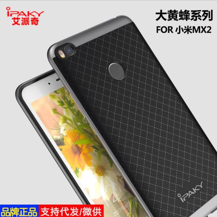 เคส Xiaomi Mi Max 2 iPaky