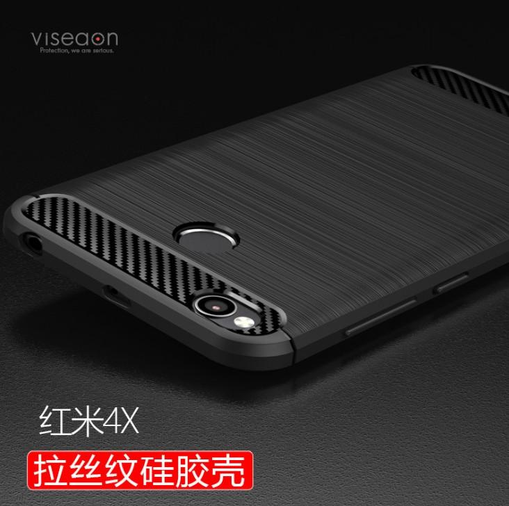 เคส Xiaomi Redmi 4X Soft TPU (เคสนิ่ม)