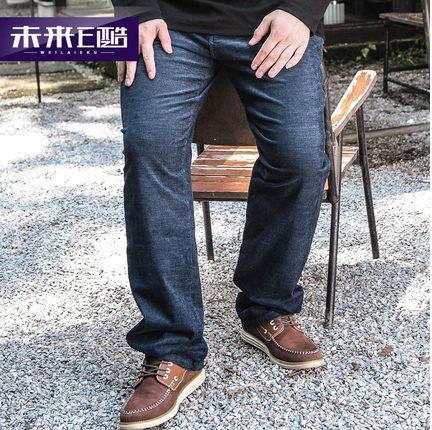 [พรีออเดอร์] กางเกงแฟชั่นเกาหลีผู้ชายไซต์ใหญ่ size 38 - 48 ขายาว - [Preorder] Plus size Men ฺKorean Hitz size 38 - 48 Long Trousers สำเนา