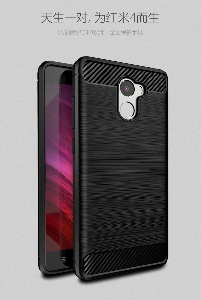 เคส Xiaomi Redmi 4 Soft TPU