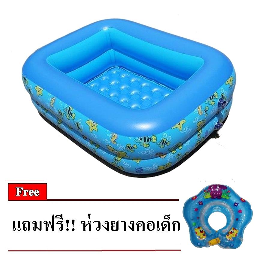 สระน้ำเด็กเป่าลม ขนาดเล็ก 120cm ขอบ 2 ชั้น สีฟ้า(แถมฟรี ห่วงยางคอเด็ก)