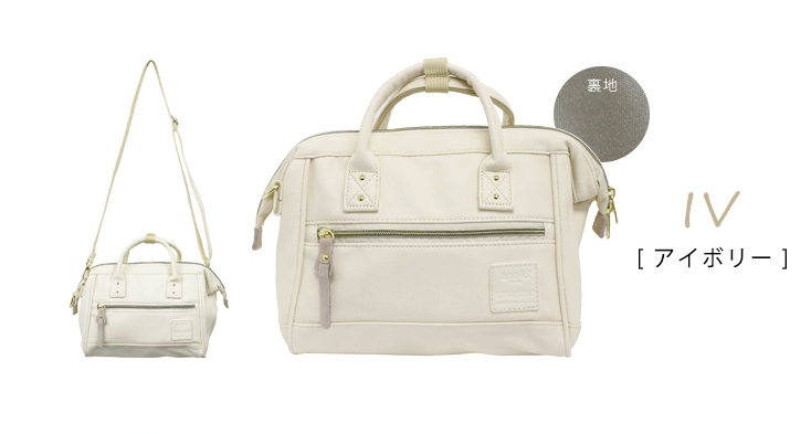 Mini twoway Anello leather Shoulder Bag (สี white)