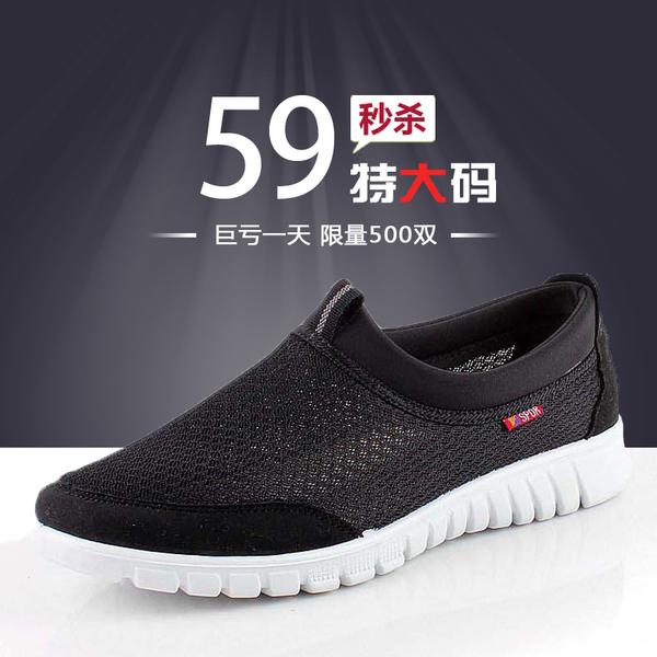 พรีออเดอร์ รองเท้ากีฬา เบอร์ 38-50 แฟชั่นเกาหลีสำหรับผู้ชายไซส์ใหญ่ เบา เก๋ เท่ห์ - Preorder Large Size Men Korean Hitz Sport Shoes