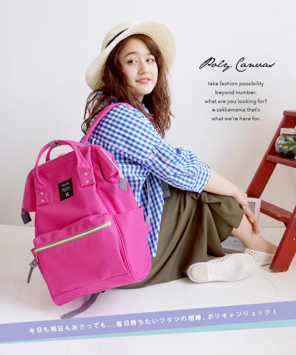 New!! กระเป๋าเป้ Anello Canvas Shocking Pink (Standard) ผ้าโพลีเอสเตอร์แคนวาส กันน้ำ