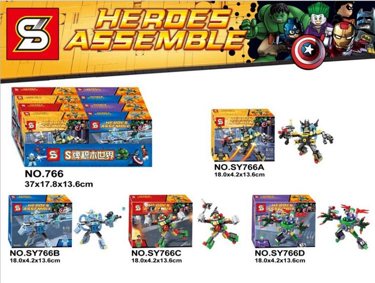 เลโก้จีน SY.766A-D ชุด Heroes Assemble