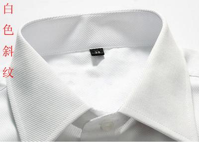 พรีออเดอร์ เสื้อเชิ้ตทำงาน แขนยาวทอแบบขวาง สีขาว อก 54.33 นิ้ว แฟชั่นเกาหลีสำหรับผู้ชายไซส์ใหญ่