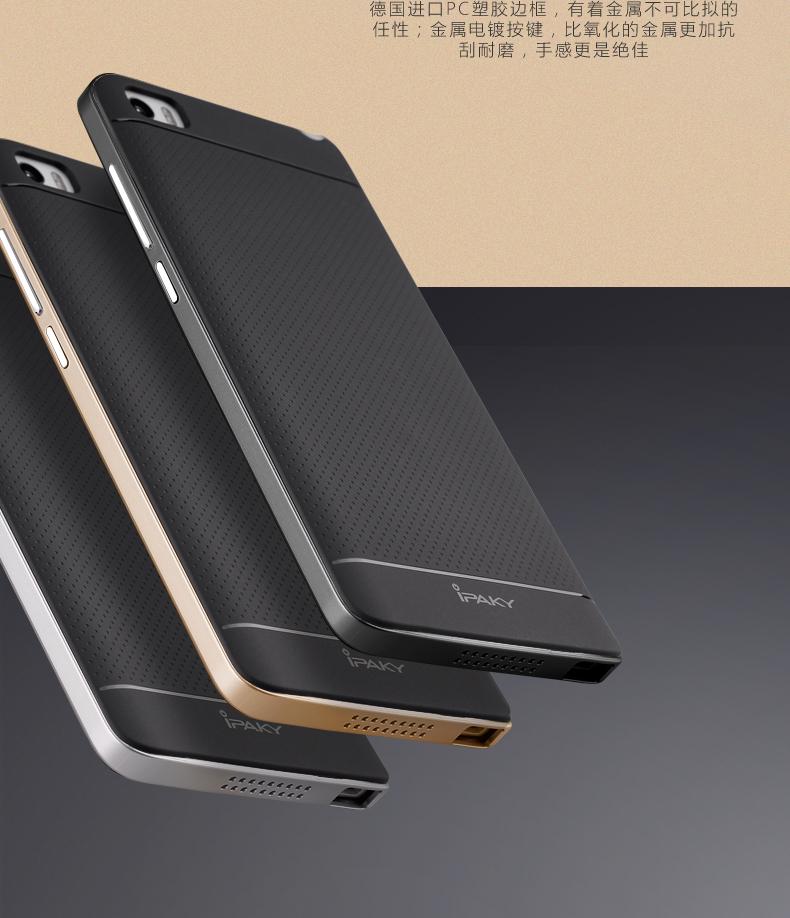 เคส Xiaomi Mi Note iPaky