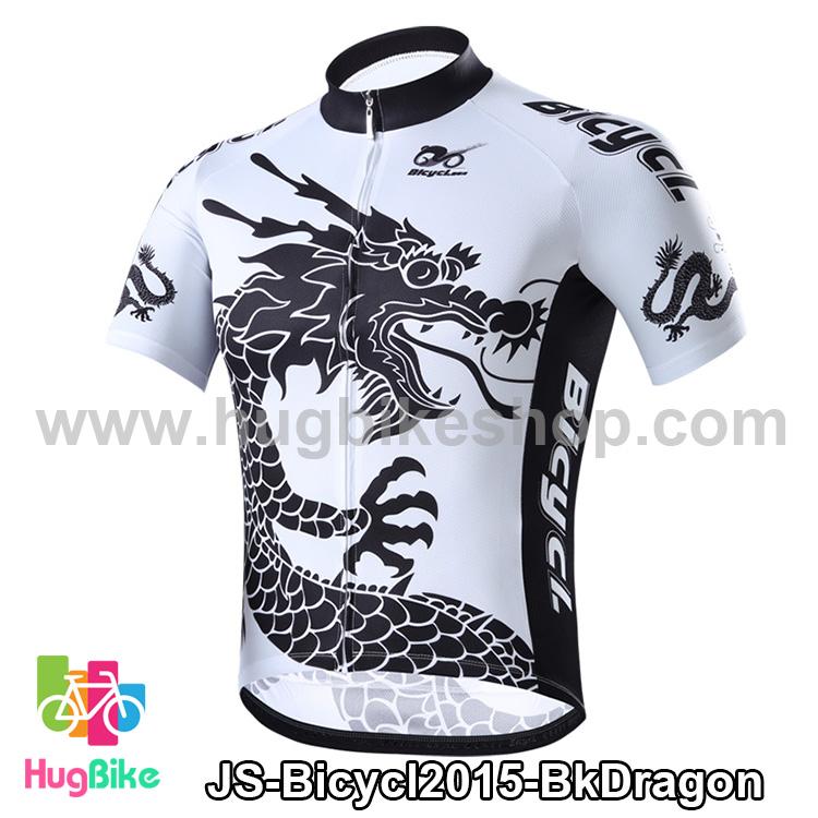 เสื้อจักรยานแขนสั้นทีม Bicycl 2015 สีขาวลายมังกร สั่งจอง (Pre-order)