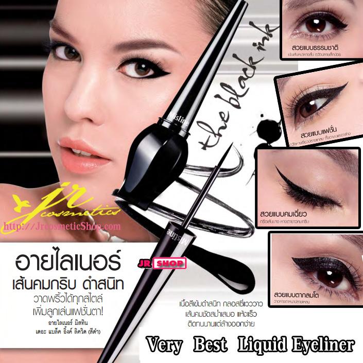 มิสทิน เดอะ แบล็ค อิงค์ ลิควิด อายไลเนอร์ เส้นคมกริบ ดำสนิท Mistine the black ink liquid eyeliner 4 g.