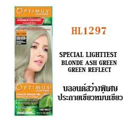 ดีแคช ออพติมัส คัลเลอร์ ครีม Optimus color Cream HL1297 Special Lightest Blonde Ash Green Green Reflect บลอนด์สว่างพิเศษประกายเขียวหม่นเขียว 100 ml.