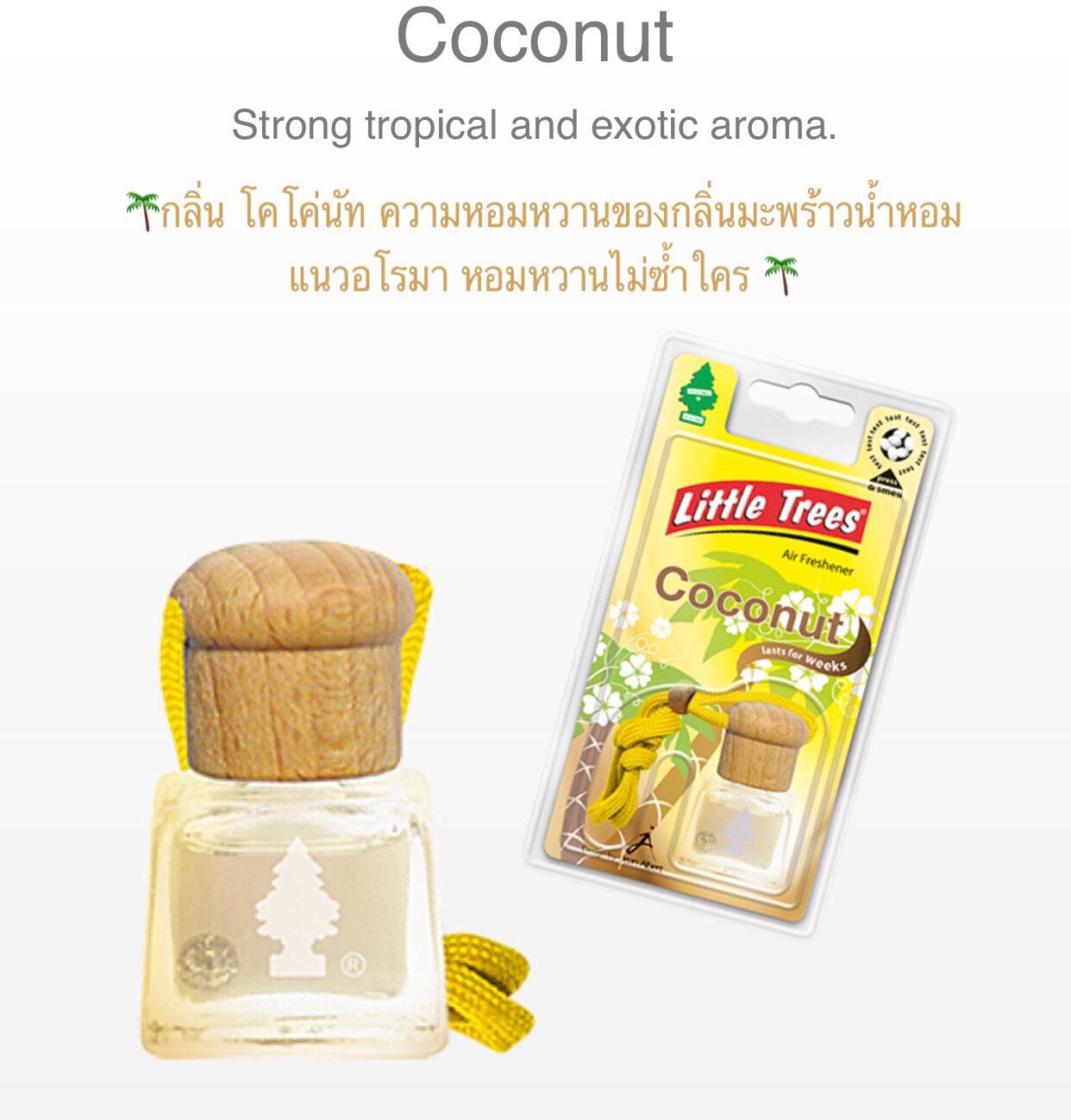 น้ำหอมขวดแก้ว ฝาไม้ Little Trees Bottles กลิ่น Coconut (มะพร้าวน้ำหอม)