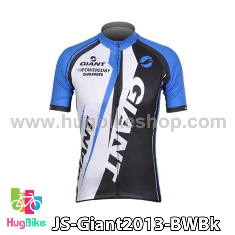 เสื้อจักรยานแขนสั้นทีม Giant 2013 สีฟ้าขาวดำ สั่งจอง (Pre-order)