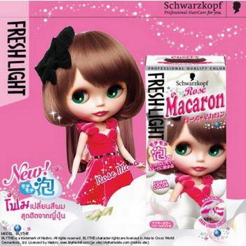 ชวาร์สคอฟ เฟรชไลท์ โฟมเปลี่ยนสีผม Rose Macaron น้ำตาลชมพูมาคารอน ให้ประกายสีสว่างปานกลาง (ระดับ 5)