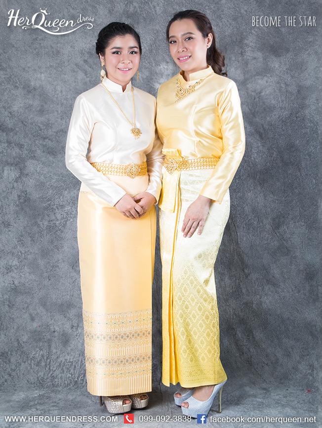 เช่าชุดไทย &#x2665 ชุดไทยบรมพิมาน สีครีม สีเหลือง - เช่าเป็นคู่มีราคาพิเศษ