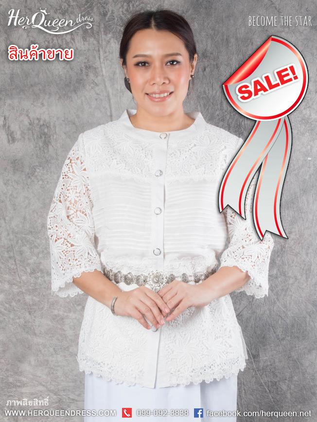 สินค้าขาย &#x2665 เสื้อขาว ไซส์ 40 ทรงเชิ๊ต ลูกไม้ จับเกล็ดด้านหน้า สีขาว