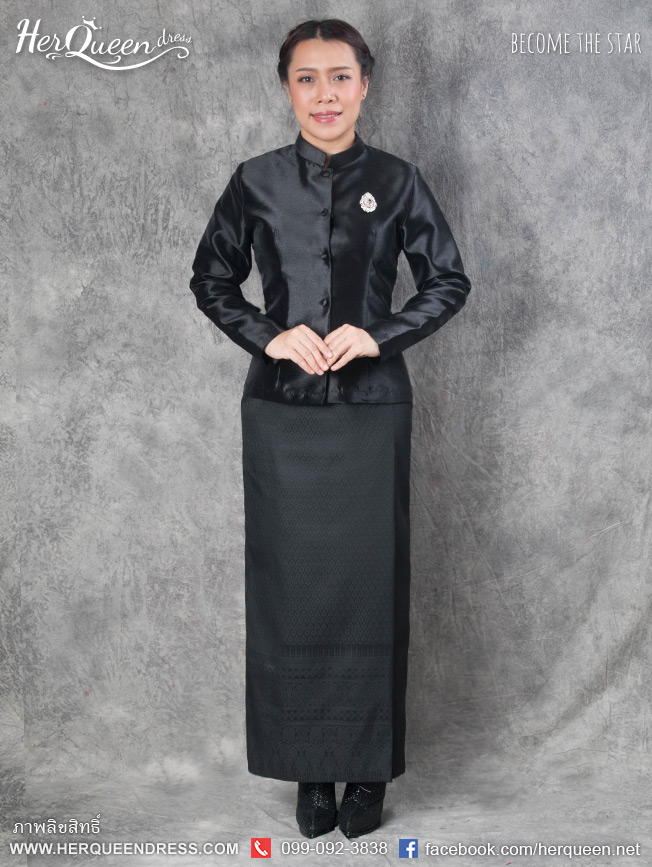 เช่า - ขาย ชุดไทยไว้ทุกข์ &#x2665 ชุดไทยจิตรลดา ไว้อาลัย ผ้าไหมอิตาลีแท้ ผ้าถุงลายไทย