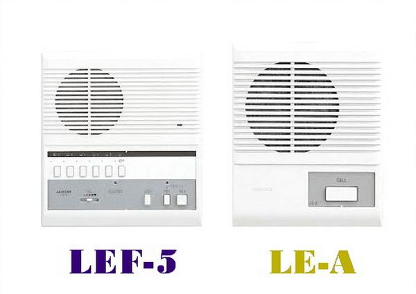 LEF-5/LE-A อินเตอร์คอม 6 สถานี ชนิดเดินสาย (AIPHONE) ชุด 6 เครื่อง