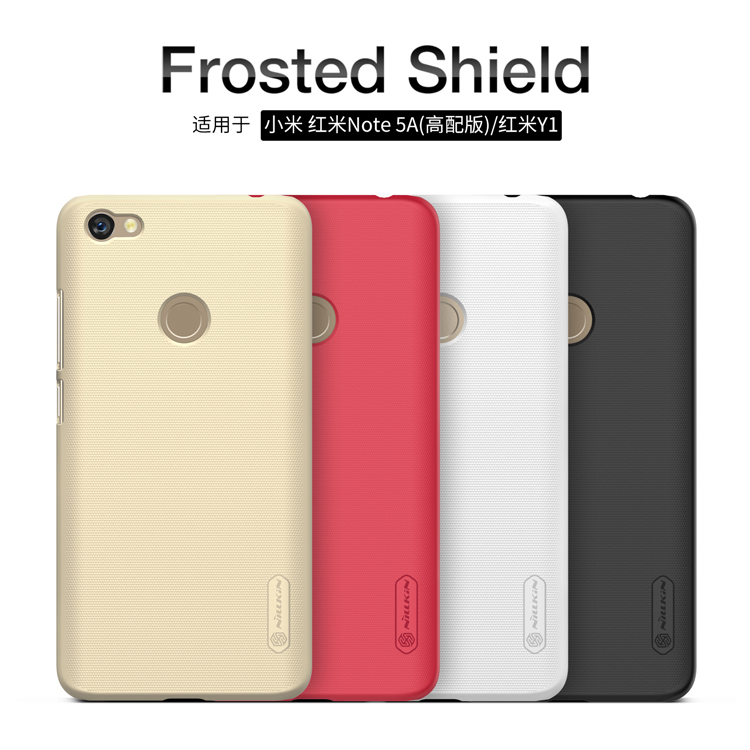 เคสมือถือ Xiaomi Redmi Note 5A Prime รุ่น Super Frosted Shield