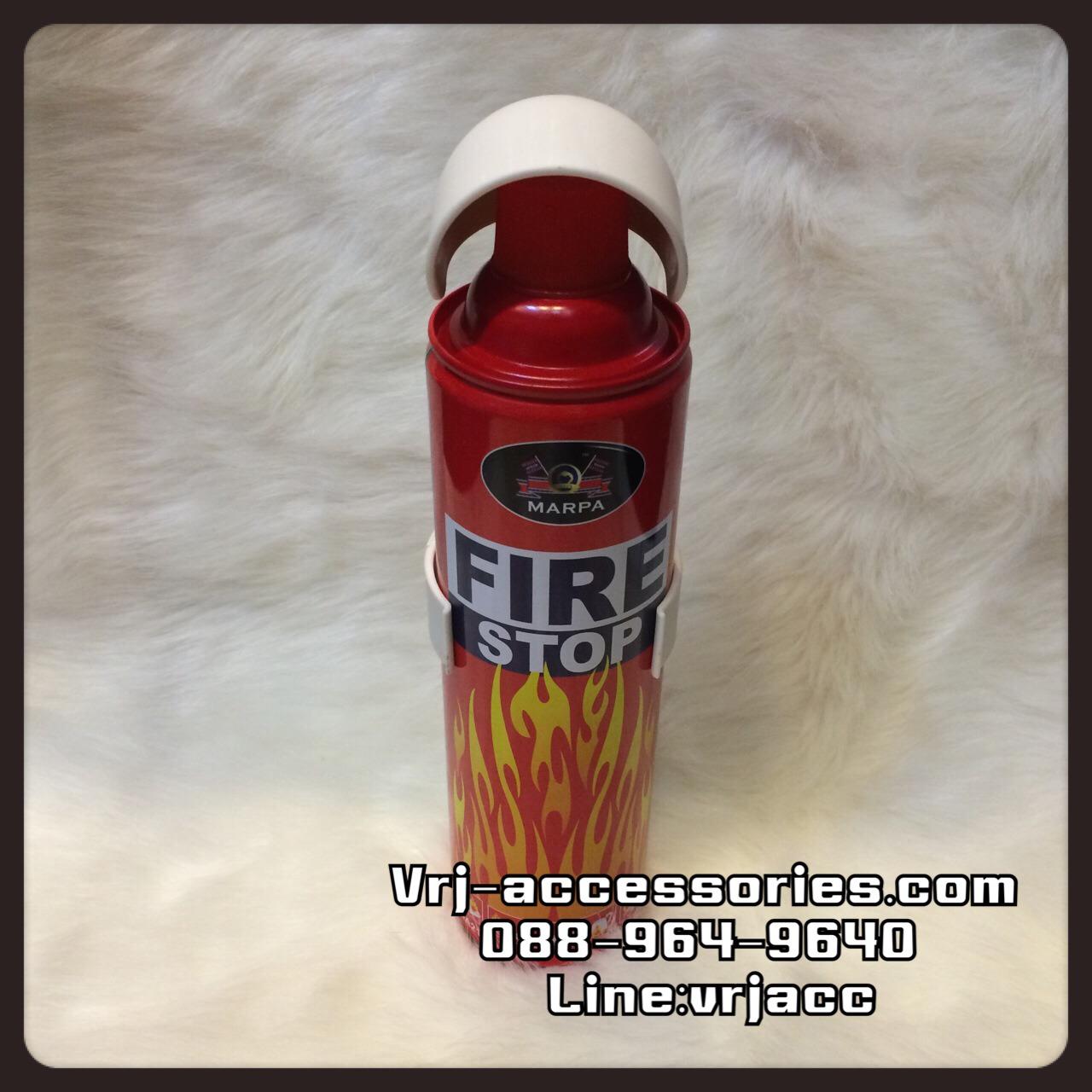 Vj1054 ถังดับเพลิงสำหรับรถยนต์ ถังดับเพลิงขนาดพกพา กระป๋องสีแดง : Fire Extinguisher