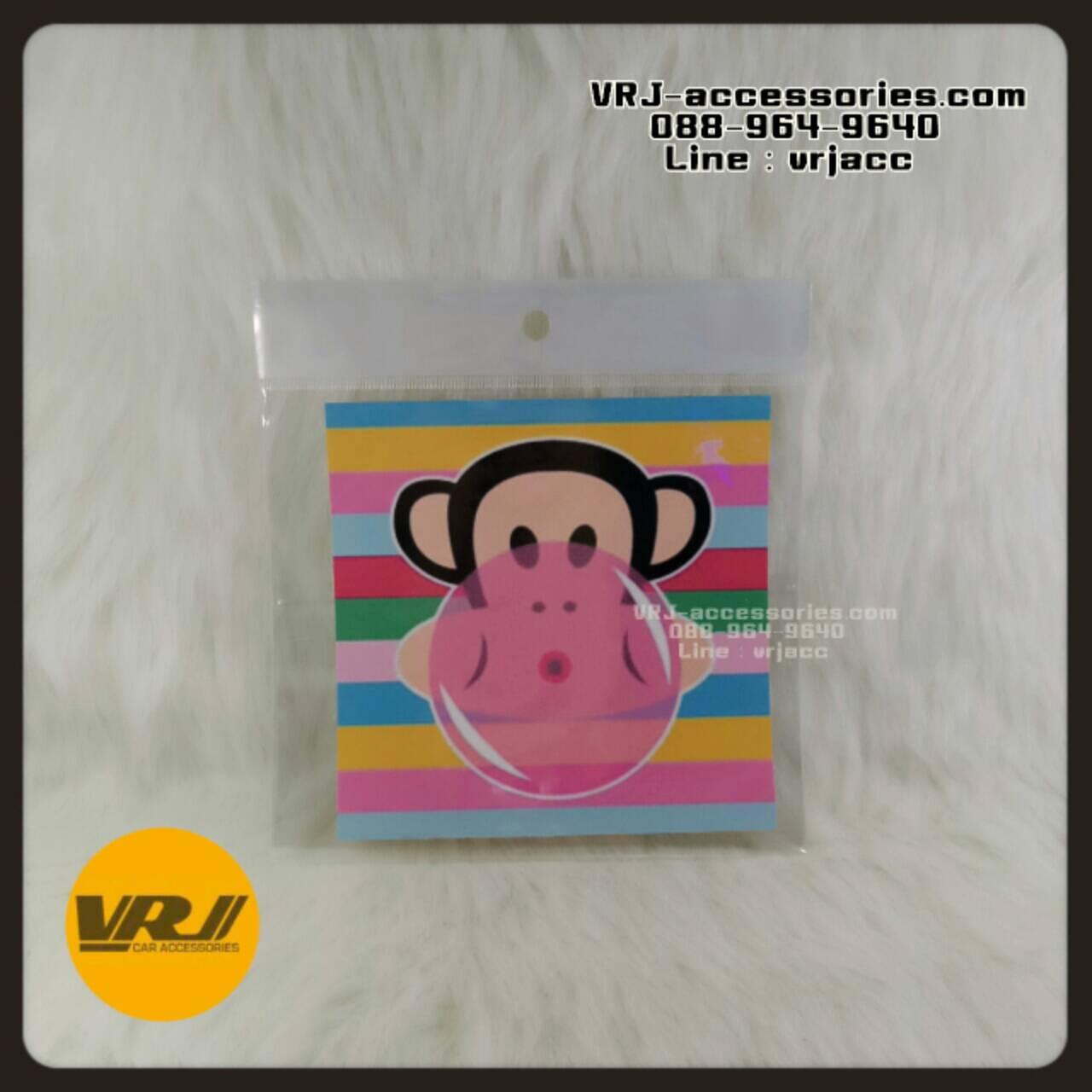 Vj1072 สติ๊กเกอร์ แผ่นสูญญากาศ สำหรับติด พรบ ลาย ลิง พอลแฟรงค์ เป่าลูกโป่ง : Paul Frank