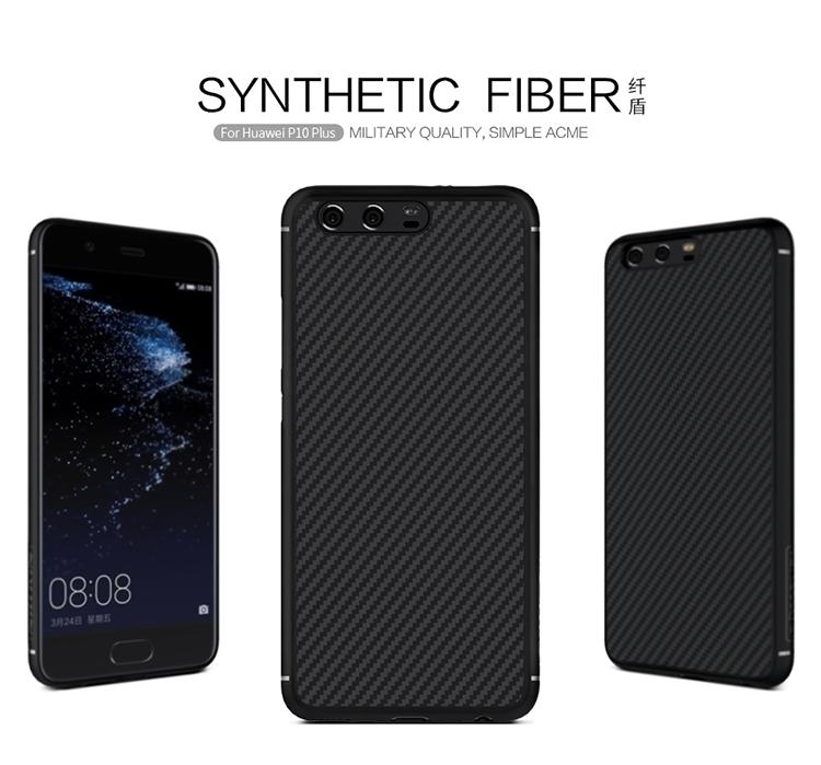 เคสมือถือ Huawei P10 Plus รุ่น Synthetic Fiber