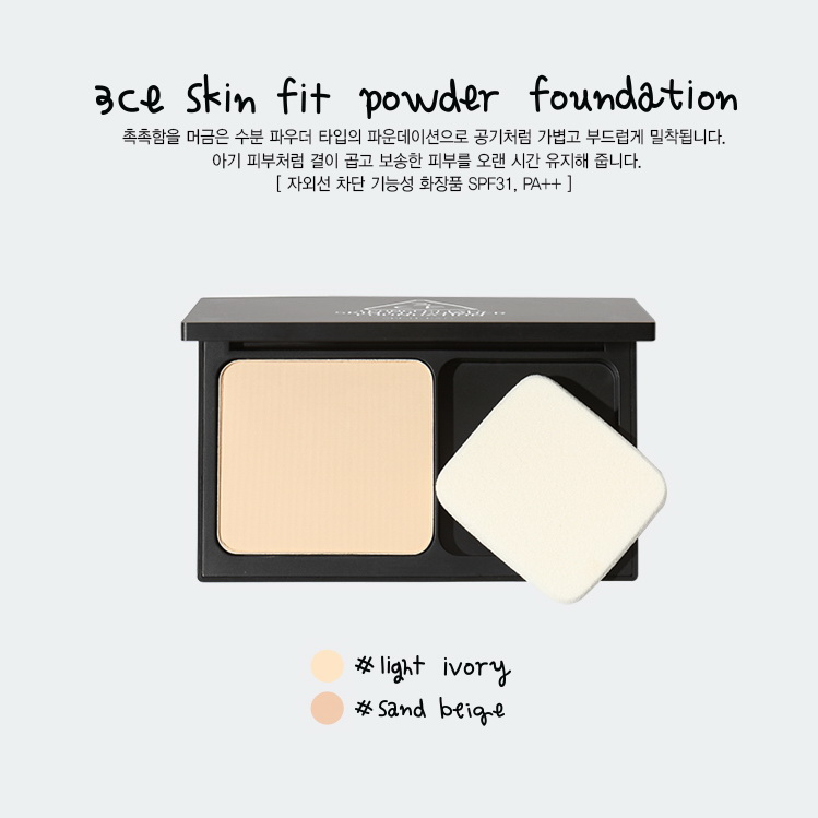 3CE Skin Fit Powder Foundation SPF31/PA++11g [ Sand Beige ]