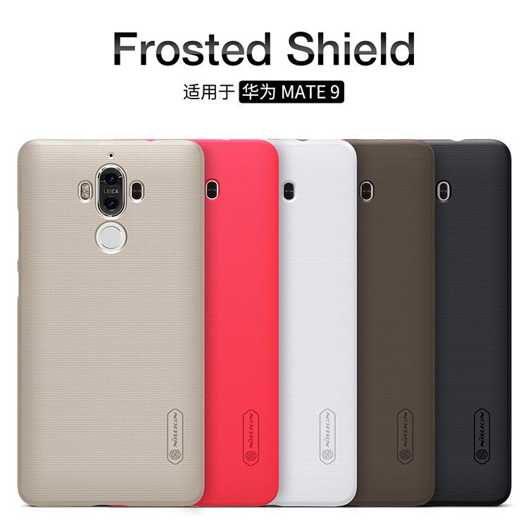 เคสมือถือ Huawei Mate 9 รุ่น Super Frosted Shield