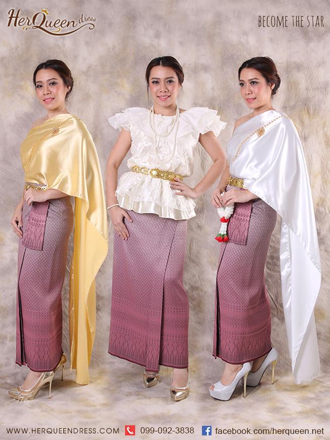 เช่าชุดไทยเพื่อนเจ้าสาว &#x2665 ชุดเพื่อนเจ้าสาว ซิ่นลายโบราณสีเหลือบไล่โทน สีชมพู (เลือกแบบด้านในค่ะ)