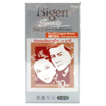 Bigen Speedy Hair color conditioner บีเง็นสปีดดี้ครีมเปลี่ยนสีผม No.875 น้ำตาลทองแดง