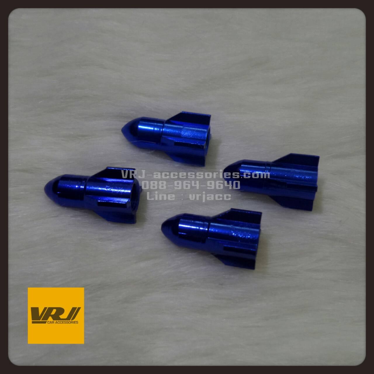 จุกลม จรวด สีน้ำเงิน : Car tire valve Stem caps – Rocket