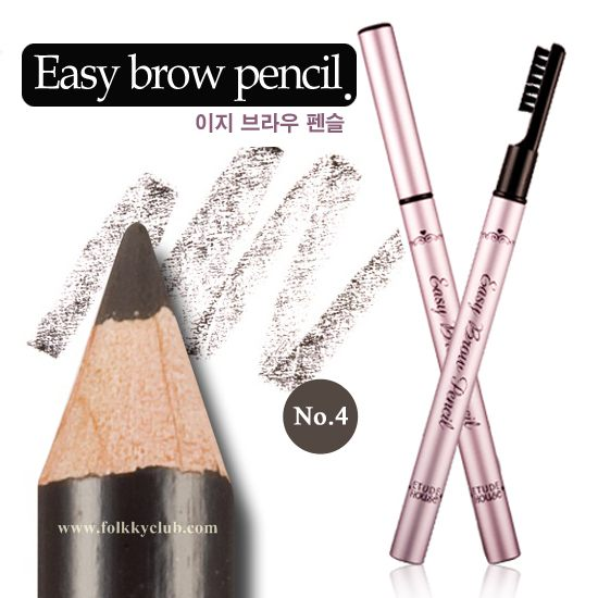 Etude House Easy Brow Pencil 77 mm [ No.4 ]