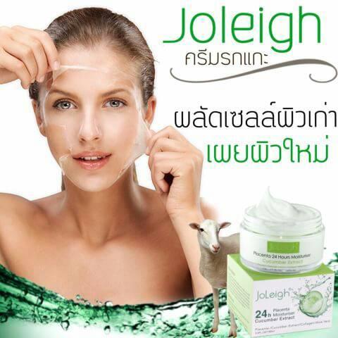 ( 2 ปุก) ครีมรกแกะ หน้าเด้ง Joliegh 24 hr Moisturizer Sheep Placenta Cream จากออสเตรเลีย ขนาด 100 ml. บำรุงหน้าขาวใส เนียนเด้ง