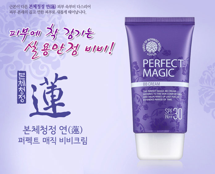 Welcos Perfect Magic BB SPF30/PA++