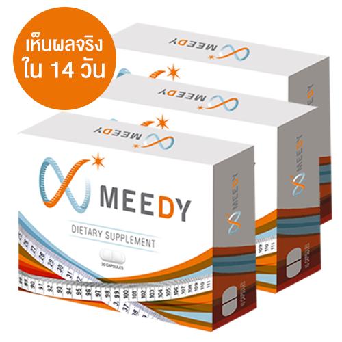 MeeDy - มี๊ดดี้ ลดน้ำหนัก 4 กล่อง