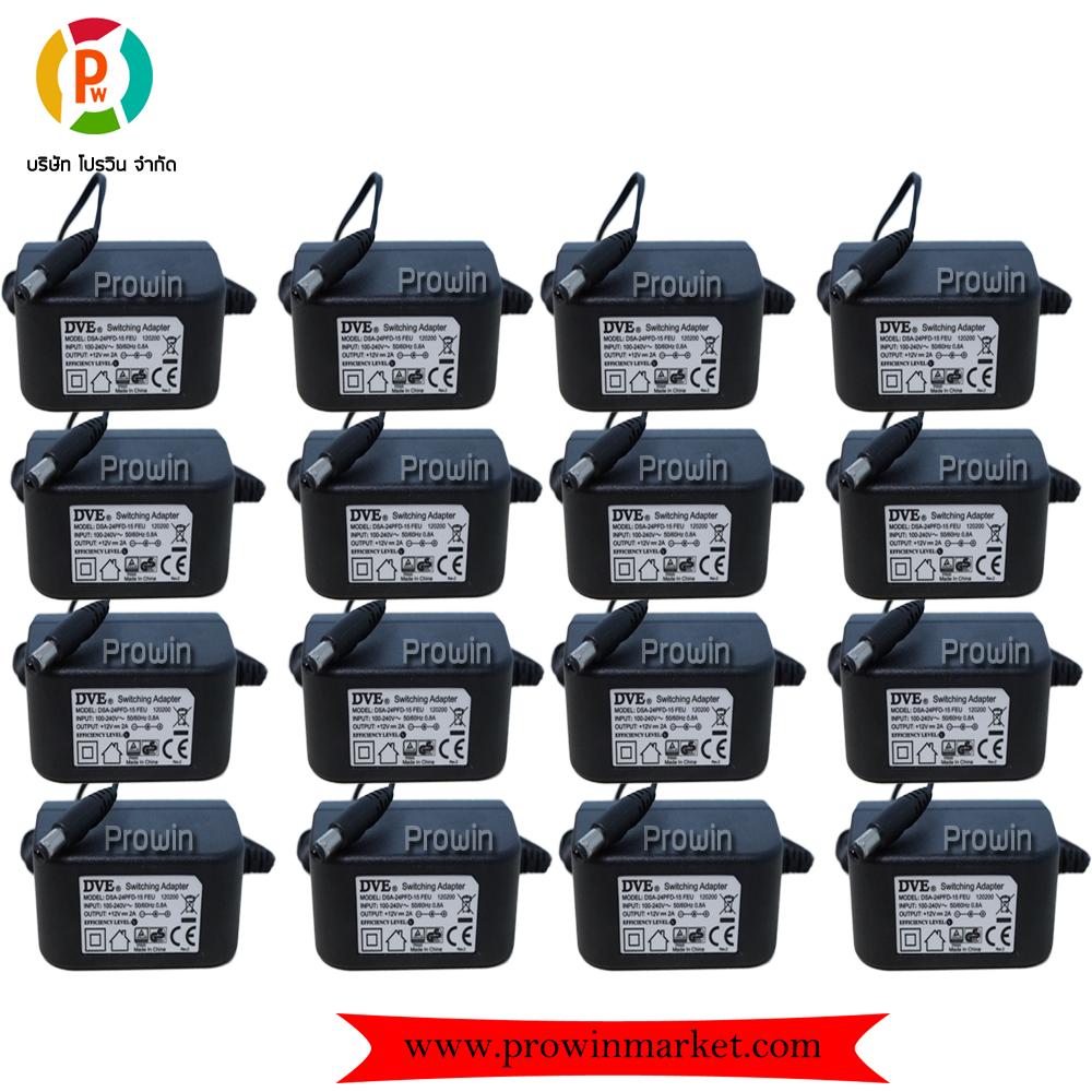 Set16 Adapter