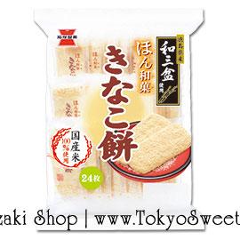 พร้อมส่ง ** Kinako Mochi ข้าวญี่ปุ่นอบกรอบ โรยผงถั่วคินาโกะโมจิ บรรจุ 9 ชิ้น