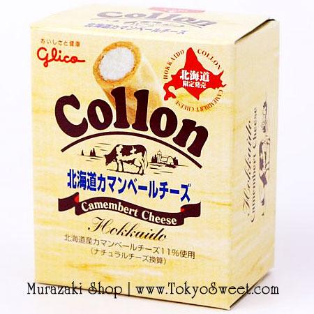 พร้อมส่ง ** Glico Camembert Cheese Collon โคล่อนชีสกามองแบร์จากฮอกไกโด ครีมนุ่มๆ หอมๆ ชีสเข้มข้นถึงใจมากค่ะ อร่อยสุดๆ บรรจุ 19.5 กรัม