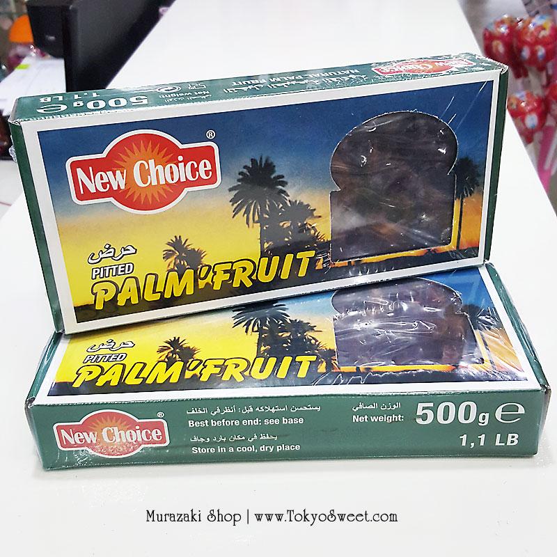 พร้อมส่ง ** NEW CHOICE Pitted Plam fruit อินทพลัม เกรด A ลูกใหญ่ ไม่มีเมล็ด 500 กรัม