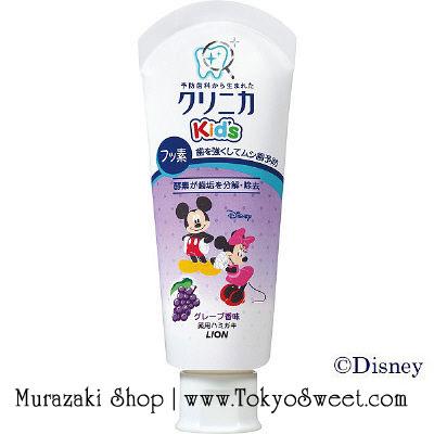 พร้อมส่ง ** Lion Clinica Kids Toothpaste [Grape] ยาสีฟันรสองุ่น บรรจุ 60 กรัม