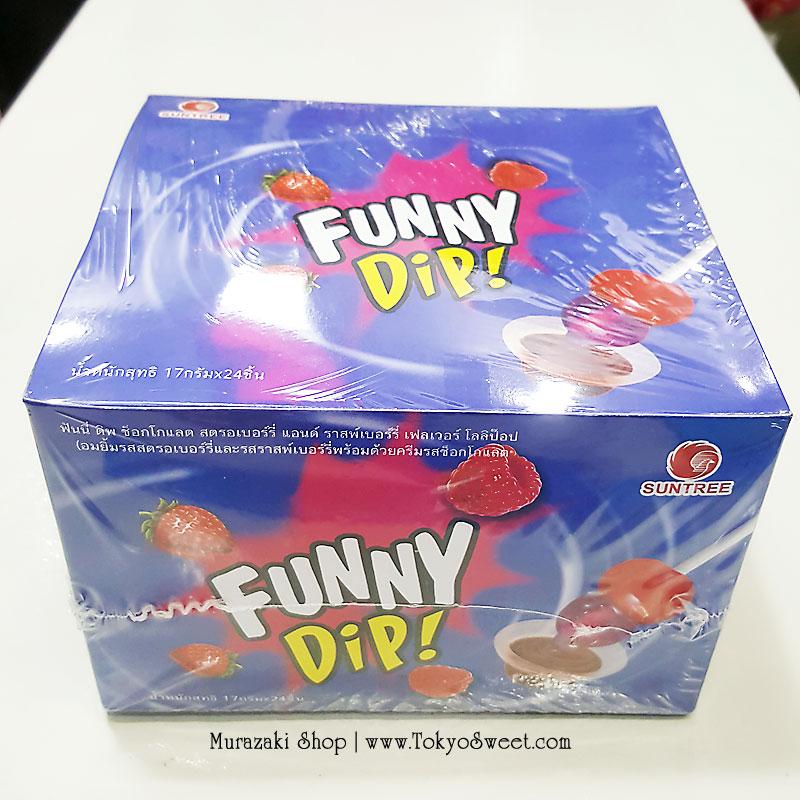 พร้อมส่ง ** Funny Dip Strawberry + Raspberry อมยิ้มดิปช็อคโกแลต รสสตรอเบอร์รี่และราสเบอร์รี่ 24 ชิ้น (สินค้ามีอย.ไทย)