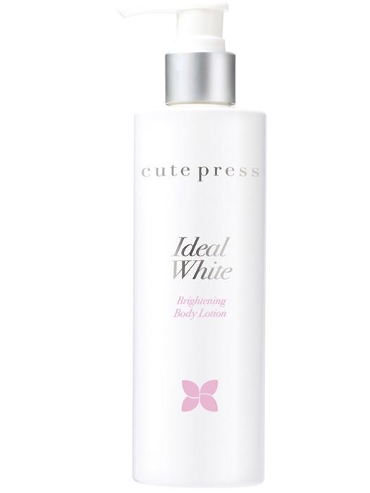 ++พร้อมส่ง++Cute press Ideal White Brightening Body Lotion 220ml โลชั่นบำรุงผิวกาย เผยผิวขาวใน 14 วัน มีสารป้องกันแสงแดด