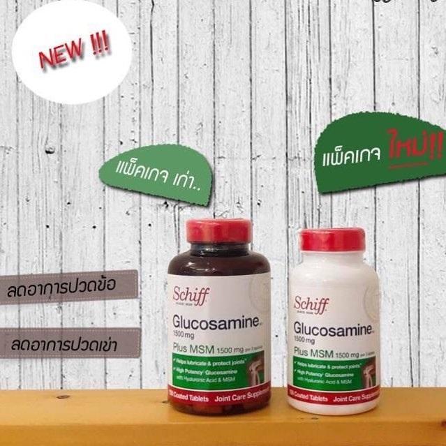 ( 2 ขวด) schiff Glucosamine 1500 mg Plus MSM 1500 mg 150 Coated Tablets บำรุงข้อเข่า ลดอาการเจ็บเข่า