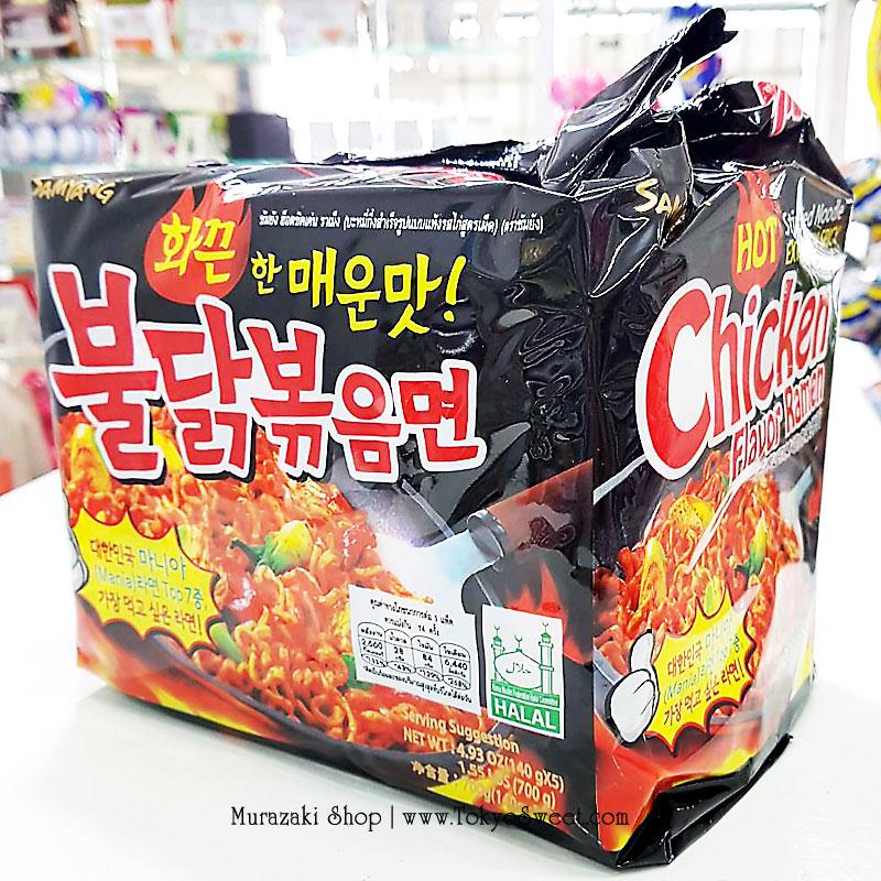 พร้อมส่ง ** Samyang Hot Chicken Flavor Ramen มาม่าเผ็ดเกาหลี แบบแห้ง 140 กรัม (แพ็ค 5 ห่อ) มาม่าเกาหลี มาม่าเผ็ดเกาหลี