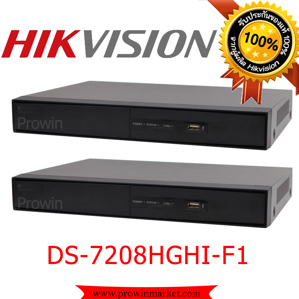 HIKVISION DVR Pack 2 DS-7208HGHI-F1 x2 (8CH)