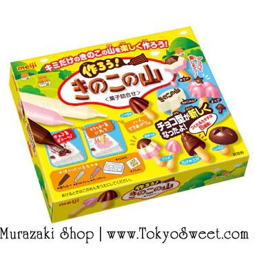 พร้อมส่ง ** Meiji Tsukurou Kinoko no Yama -Chocorooms making kit- ชุดทำช็อคโกแลตรูปเห็ดคิโนะโกะโนยามะ ทำได้ง่ายๆ ใช้เพียงน้ำร้อนและจินตนาการ สินค้าชื่อดังที่ได้รับความนิยมเป็นอย่างมากของเมจิ