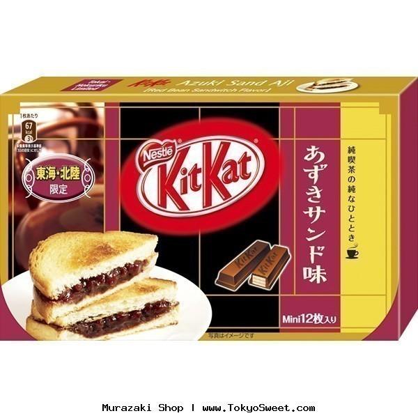 พร้อมส่ง ** Kit Kat Azuki Sando คิทแคทรสแซนวิชสถั่วแดงอบ (แบบกล่อง 24 บาร์)