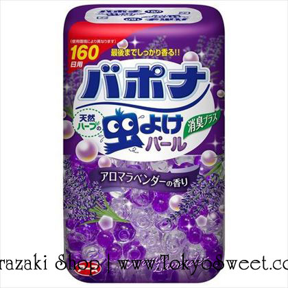 พร้อมส่ง ** Mushiyoke Pearl [Aroma Lavender] กระปุกไล่ยุงกลิ่นอโรม่าลาเวนเดอร์ ใช้ได้นาน 160 วัน ช่วยไล่ยุงและแมลง