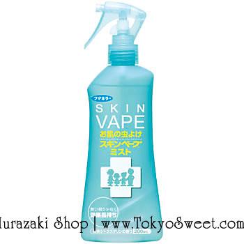 พร้อมส่ง ** Skin Vape สเปรย์กันยุงสูตรน้ำฉีดลงที่ผิวได้เลย อ่อนโยน ให้การปกป้องยาวนาน ใช้ได้กับเด็ก 6 เดือนขึ้นไป ขนาด 200ml