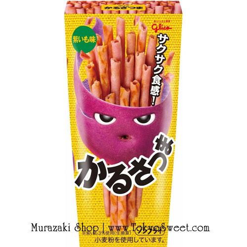 พร้อมส่ง ** Glico Karu Satsuma มันม่วงญี่ปุ่นแผ่นบาง ม้วนเป็นแท่งอบกรอบ กรุบกรอบ หอม มัน บรรจุ 36 กรัม