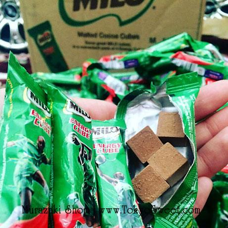 พร้อมส่ง ** Milo Cube Stick ไมโลคิวบ์ แบบห่อเล็ก บรรจุ 4 เม็ด